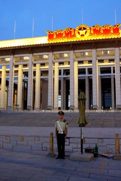 Chinese Guard, Beijing