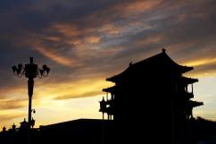 Quinmen, Beijing