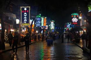 Xi'an Street Market, Xi'an