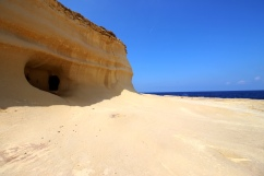 Gozo Coastline, Gozo